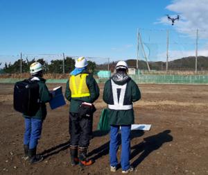 UAV測量風景